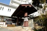 かんざんじ温泉 堀江の庄の詳細