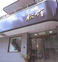 松竹旅館<愛知県>の詳細
