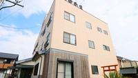 田原屋旅館の詳細
