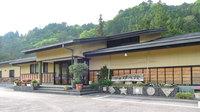 御宿 清水館の詳細