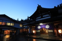 旧本坊 久山館の詳細