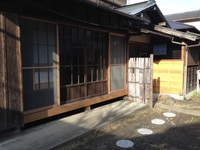 ゲストハウス 鎌倉 楽庵の詳細