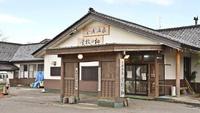 金浦温泉 学校の栖の詳細
