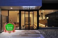 COCO STAY 西川口駅前の詳細