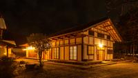 日本家屋 響きの宿の詳細