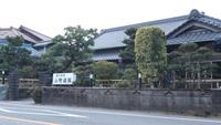 小野浦館の詳細