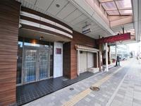 ホテル パフェ・ドゥ・シャームの詳細