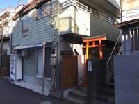 寿荘<東京都>の詳細