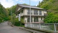 西上州湯沢温泉 湯沢館の詳細