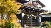 福岡旅館の詳細