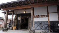 曽田旅館(そたりょかん)