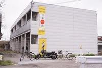 ゲストハウス 日本一周の詳細