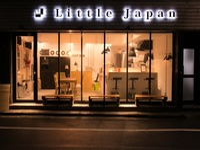 Little Japan(リトルジャパン)の詳細