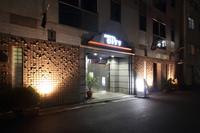 HOTEL City【大人専用18禁・ハピホテ提携】の詳細