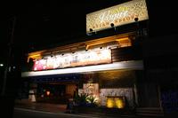 ASIAN RESORT HOTEL VOGUE【大人専用18禁・ハピホテ提携】の詳細
