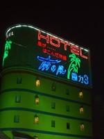 ホテル南の風風力3 甲府店【大人専用18禁・ハピホテ提携】の詳細