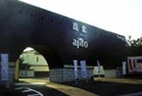 隠家(ajito)HOTEL555御殿場2【大人専用18禁・ハピホテ提携】の詳細