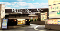 HOTEL555-Air-山形店【大人専用18禁・ハピホテ提携】
