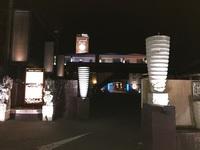 Hotel Grand Park【大人専用18禁・ハピホテ提携】の詳細