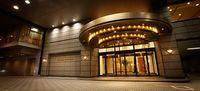 京王プラザホテル多摩の詳細