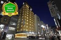 CANDEO HOTELS(カンデオホテルズ)東京新橋(2018年1月11日オープン)