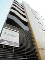GUEST HOUSE 東京櫻子 AZABUの詳細