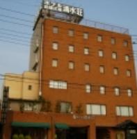 ホテル清水荘の詳細