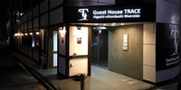 Guest House TRACEの詳細