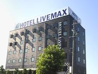 ホテルリブマックス掛川駅前の詳細