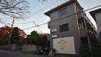 HAKONE guesthouse gaku.の詳細