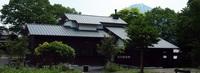 富士山 日月倶楽部