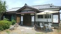 真鶴 釈迦堂 民宿 桜荘の詳細