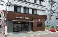 東京ゲストハウス板橋宿の詳細