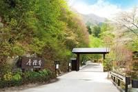 早太郎温泉 中央アルプス杜の隠れ宿 季澄香の詳細