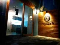 BOKUNO CAFE&HOTELの詳細