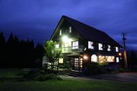 舞子スノーリゾート 飯士山荘