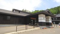 昭和温泉しらかば荘の詳細