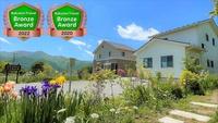 抗酸化陶板浴八ヶ岳山荘の詳細