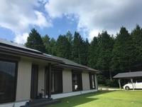 民宿 新宅の詳細