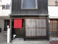 津島ゲストハウスの詳細