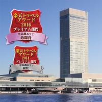 新潟市, 新潟県 格安旅行・ホテル 格安航空券・チ …