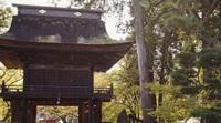 ZEN&BED 望月庵の詳細