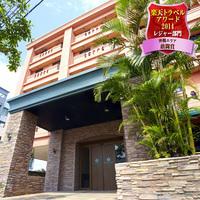 ホテルWBFアビアンパナ石垣島