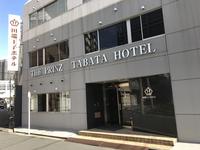 田端王子ホテルの詳細