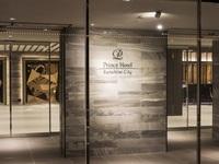 サンシャインシティプリンスホテル(イー・ホリデーズ提供)の詳細