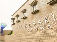 HASAKI SANWA HOTELの詳細
