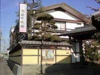 徳寿司旅館の詳細
