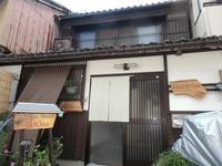 金澤町家シェアハウスGAOoo