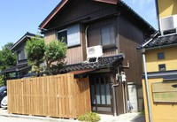 Guest House 花