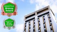 ホテルインターゲート広島(2019年1月新規オープン)